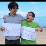 nozanさん×松原智彦さん=月1.000万円?!