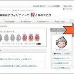 Twitterボタン:ブログ用のTwitterボタンブログパーツの紹介
