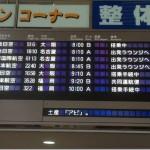 アンリミセミナーin大阪は最高の盛り上がりでした