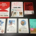 水野敬也氏の「人生はニャンとかなる」を読むとなんとかなるとマジに思える