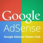 アドセンスで稼ぐならGoogle Adsense Master Clubがおススメです